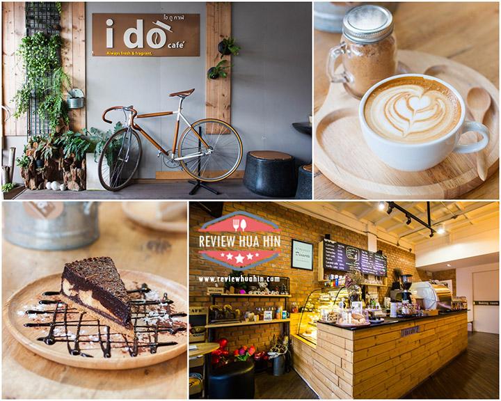 I Do Cafe'