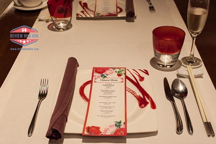 รายการอาหารในงาน Open Table เมื่อวันที่ 8 ก.ค. โดย Chef Charles และ Chef Alex ได้ปรุงอาหารให้ชิมทั้งหมด 7 รายการด้วยกัน