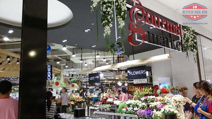 Gourmet Market ไฮโซมาก ช็อปปิ้งกันหมดตัวแน่งานนี้