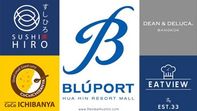 cover bluport